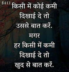 Inspirational Thoughts, Inspiring Quotes, Motivational Quotes, Chankya Quotes Hindi, Quotations, Shri Hanuman, Heart Touching Shayari, Shiva Shakti, Real Life Quotes