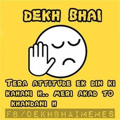 The most trending topic over the internet is Dekh Bhai pics. Get all these dekh bhai images whatsapp DP trolls images. Dekh bhai memes images for whatsapp DP. Sms Jokes, Funny Jokes In Hindi, Funny Jokes For Adults, Jokes Adult, Desi Quotes, Hindi Quotes, Qoutes, Emoji Quotes, Funny Quotes