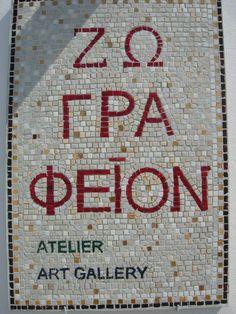 #sifnos #artemonas #artstudio #atelier #nikolaoshoutos #artistic #space #sifnosisland #cyclades