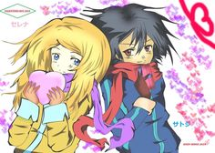 Beautiful ♡ Amourshipping ^.^ ♡