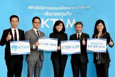 ภาพข่าว: KTAM เปิดขายกองทุน RMF - LTF - http://www.thaimediapr.com/%e0%b8%a0%e0%b8%b2%e0%b8%9e%e0%b8%82%e0%b9%88%e0%b8%b2%e0%b8%a7-ktam-%e0%b9%80%e0%b8%9b%e0%b8%b4%e0%b8%94%e0%b8%82%e0%b8%b2%e0%b8%a2%e0%b8%81%e0%b8%ad%e0%b8%87%e0%b8%97%e0%b8%b8%e0%b8%99-rmf-ltf/   #ประชาสัมพันธ์ #ข่าวประชาสัมพันธ์ #ฝากข่าวประชาสัมพันธ์ #ฝากข่
