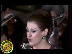 وردة - أوقاتي بتحلو - حفل ليبيا 1977
