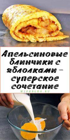 Good Food, Yummy Food, Cinnabon, Polish Recipes, Ravioli, Lunches And Dinners, Dumplings, Scones, Nom Nom