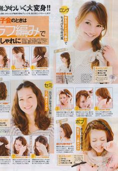 hair styling from Japanese magazine