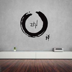 Wall Stickers Vinyl Decal Circle Enso Zen Buddhism Religion ig600
