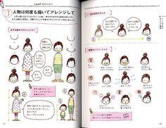 Petit Cute Ballpoint Pen Illustration Book Japanese Book SP2   eBay