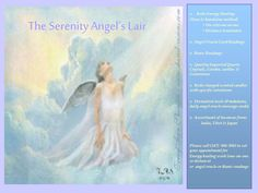 Serenity Reiki Angel Distant Healing for distressing, communing with the Angelic Realm as the angels work to clear, heal and bring peace on all levels.    contact Sandra@serenityenergyreadings.com for an appointment.    Abundance, Love & Luminous Light