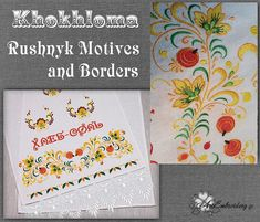Russian Khokhloma Rushnyk Borders and Single Motives Machine