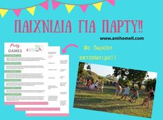 paihnidia_gia_party Kids And Parenting, Presentation, Birthdays, Challenges, Classroom, Education, Learning, Games, Blog
