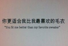 lana del rey quotes | Tumblr
