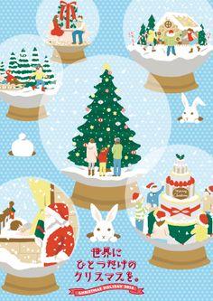 Beans武蔵中原_2014クリスマス
