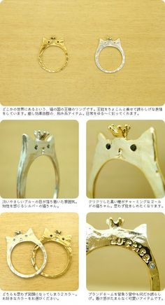 I wouldn't actually want a ring like this, but it's incredibly cute and I love little things like this. This as a design motif in some sort of decor/invitation graphic would be awesome.