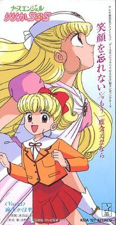 Nursing Angel, Cardcaptor Sakura, Magical Girl, Shoujo, Aesthetic Anime, Unique Art, Retro Fashion, Manga Anime, Sailor