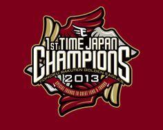 http://www.rakuteneagles.jp/expansion/entertainment/download/1280/japan_champion_1280.jpg