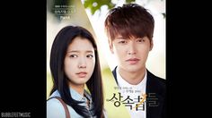2Young (투영) -  세렌디피티 (Serendipity) [The Heirs OST] (+playlist)
