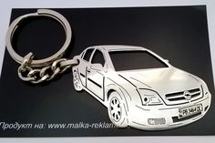 Opel Keychain, Opel, Opel Vectra keychain, Opel Vectra C, Stainless Steel Keyring, Key Chain for Opel Vectra, keychain, keyring for Opel by TAGSandKEYCHAINS on Etsy