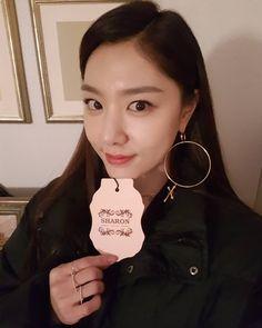 Seo Ji Hye, Korean Celebrities, Korean Actresses, Korean Beauty, I Am Awesome, Kpop, Face, Image Search, Cinema