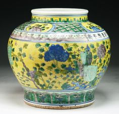 """A Chinese Antique Famille Rose Porcelain Jar of Late Qing Dynasty; Size: D: 10-1/2"""""""