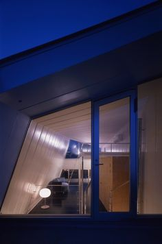 Tokyo Steel House / MDS