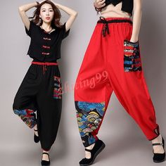 e33b7e8f9a Ethnic Womens Cotton Linen Chinese Style Bloomers Retro Pants Long Trousers  Chinese Style