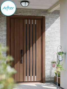 """Door around part reform package """"Easy wall package"""". The entrance is precisely because the face of the housing to welcome our valued customers, """"entrance door"""" also want to be Good """"outer wall"""". With us as """"simple Doarimo"""" Modern Entrance Door, Main Entrance Door Design, Wooden Front Door Design, Modern Wooden Doors, Modern Exterior Doors, Modern Front Door, Wood Front Doors, Entrance Doors, Home Door Design"""