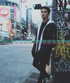 James IG update James 3, James Reid, Movie Talk, Nadine Lustre, Boy Photography Poses, Jadine, Ideal Man, Music Composers, Music Labels