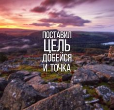 Мотивация успеха | ВКонтакте