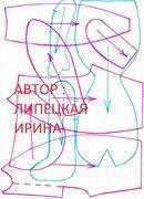 Irina's wall photos