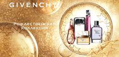 #givenchy #ludoroy  Итоги конкурса на лучшего покупателя Givenchy | РИВ ГОШ - сеть магазинов косметики и парфюмерии