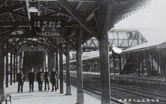 昭和24年(1949)の米沢駅