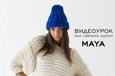 Видеоурок по вязания шапки MAYA. Набор для вязания этой шапочки Вы можете купить на нашем сайте www.woolandmania.ru в разделе наборы для вязания..