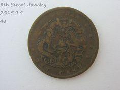Unknown CHINA Copper DRAGON Coin #4 28mm Ten Cash