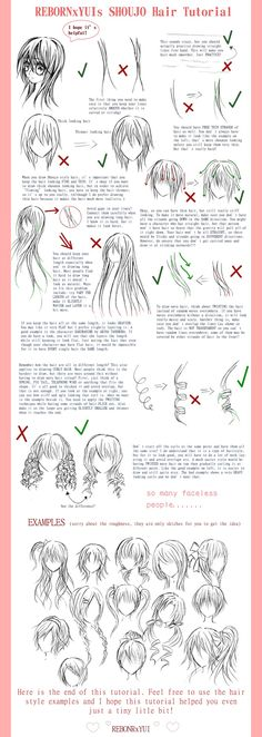 How to Draw Shoujo Style Hair by REBORNxYUI