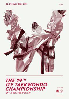 The 19th ITF Taekwondo Championship