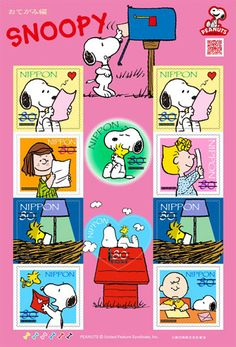 Japan Snoopy postage stamps