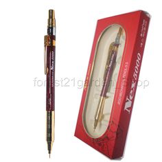 Drawing Tools, Sketching, Mechanical Pencils, Pen And Paper, Art Supplies, Pens, Luxury, Metal, Amor