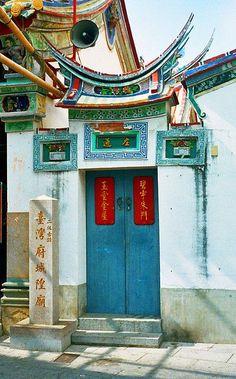 台灣府城隍廟 Tainan City God Temple, built in 1669 Taiwan Travel, Asia Travel, Taiwan Culture, All About Doors, Taoism, Building Art, Chinese Architecture, China Art, Beautiful Buildings