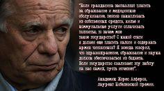 СОВСЕМ ОБНАГЛЕЛИ... Путинский губернатор Калужской области заявил, что содержать пенсионеров должны их дети, а не государство!