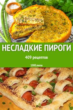Russian Recipes, Scones, Food To Make, Main Dishes, Food And Drink, Menu, Cooking Recipes, Bread, Chicken