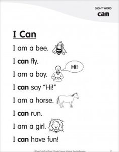I Can (Sight Word 'can'): Super Sight Words Poem