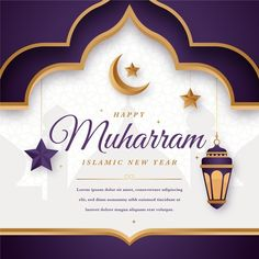 Muharram Wallpaper, Ramadan Png, Ied Mubarak, Buddha Tattoo Design, Happy Islamic New Year, Happy Muharram, Eid Mubarak Greetings, Islamic Quotes Wallpaper, Deco