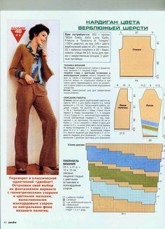 http://knits4kids.com/ru/collection-ru/library-ru/album-view?aid=15411