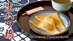 How to Make Nama Yatsuhashi / Cinnamon-Flavored Mochi
