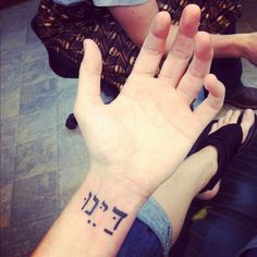 "Dayenu is Hebrew for ""it would have been enough"" a reminder that I have already been blessed so much more than I deserve. Ighink I want this in white ink on my forearm."