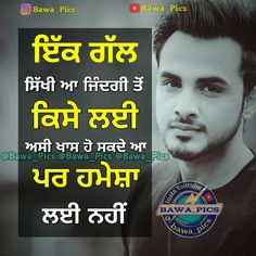 @Guri Story Quotes, Sad Quotes, Qoutes, Love Quotes, Punjabi Status, Broken Hearted, Youtube I, Truth Of Life, Punjabi Quotes
