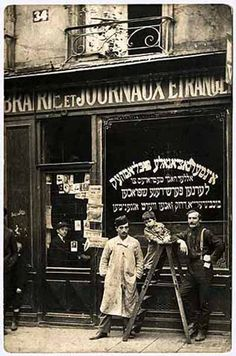 Uncredited Photographer Bookstore in the Pletzl, the Jewish District along Rue des Rosiers in le Marais, Paris Paris Vintage, Old Paris, Paris 1920s, Jewish History, Jewish Art, Jewish Food, Cultura Judaica, Le Marais Paris, Musee Carnavalet