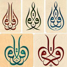 İkra Islamic Calligraphy, Caligraphy, Calligraphy Art, Religious Art, Design, Instagram, Nun, Allah, Tatoo