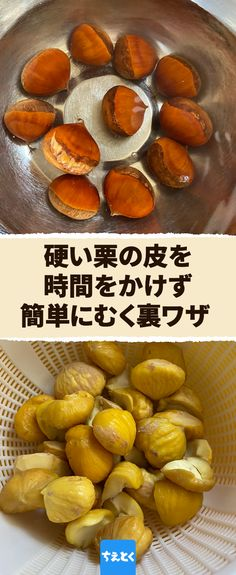 Cooking Tips, Cooking Recipes, Cookbook Recipes, Kitchen Hacks, Japanese Food, Good Food, Food And Drink, Sweets, Lunch