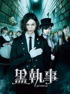 CDJapan : #BlackButler DVD Collector's Edition [Limited Edition] #Japanese #Movie DVD