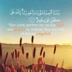 #competent #Quran #quote #Muslim #Islam